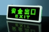 XL-737 series Fire Exit Emergency Light