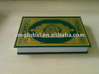 Quran in English ( Quran Reader Pen 2GB capacity, Ramadan best gift Holy Quran read pen to your friends and family; M1)