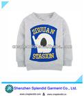 2012 newly popular design children tshirt,embroidery retail promotion embroidery retail children clothing
