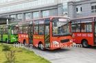 7m, 7.2m, 7.5m, 7.8m, City Bus