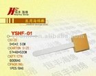 NEW Medical sponge stick YSHF--01