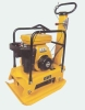HZR160 Vibrator machine