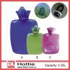 British Standard Mini Cute PVC Hot Water Bottle 350ml