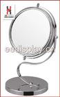 S type mirror