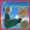 71 Animal Feed Extruder Machine Dog Food Machine