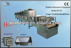conveyor rice flour sterilization machine--304# stainless steel