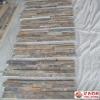 Rustry Slate (wall slate tile ,culture slate)