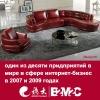 Classic sofa for russian