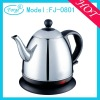 stainless steel 360 degree cordless electric kettle