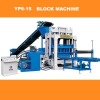 yp4-16 block making machine with good price