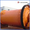 alumina ceramic ball mill