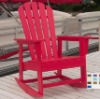 Rocking chairs(new)