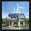 wind solar hybrid power system home use,solar hybrid system price,solar system price for home use
