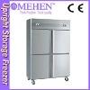 MHF10 ice cream upright storage freezer