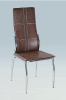 dining chair UDC017