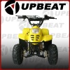 electric atv with 500w motor and 36v battery