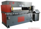 Auto feeding CNC control hydraulic tetrastyle hot cutting presses
