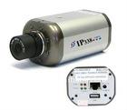 IP338 720P CMOS sensor bullet IP camera