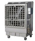 Mobile evaporative air cooling fan (OFS-10B)