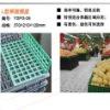 supermarket product