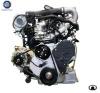 4-cylinder diesel intercoolers turbo diesel engine
