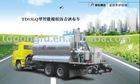 TY13LQ Intelligent Asphalt-rubber Spreading Vehicle
