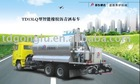 TY13LQ Intelligent Asphalt-rubber Spreading Vehicle