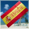 2012 EUFA Spain Beach Towel