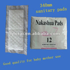 340mm extra long sanitary napkin for ladies