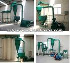 Wood Crusher/ Wood Powder Machine