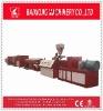 PVC Composite Pipe Production Line
