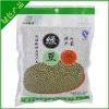 Free Samples Manufacturer supply supermarket beans food chinese green mung bean(Vacuum Pack)