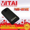 PMNN4081ARC 1500mah Two Way Radio Rechargeable Battery