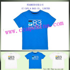 sailboat t-shirt ccT-shirt 3196