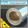 Self adhesive lead foil sheets for printing