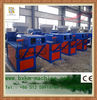 Squeezing Dewatering Dryer for plastic film washing plant