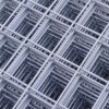 construction steel wire mesh