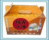 High Quality And Cheap Packing Boxes