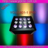 2012 Yoline Exclusive professional led YO-LD801-1