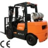 2.0 ton CE approved gasoline/LPG forklift CPQD20F