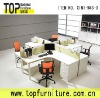 wholesale-computer tables/cubicle