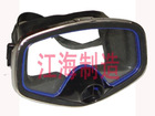 High Quality Cheapest Black Professional Diving Equipment Masks DYJ-I