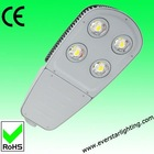4*50W High Power LED Street Light Manufacturer IP65