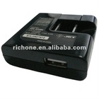 5V 1A portable mobile phone charger