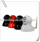 Wireless IR IP Camera with PT,Two-way audio, wireless IP camera manufacturer
