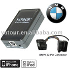 for iPod Car Kit for BMW flat 40-pin factory stereo