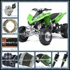 ATV Part