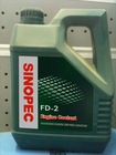 Engine Coolant FD-2