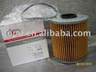 High quality oil filter for BMW 11 42 1 727 300