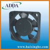 DC Cooling Fan ADDA AD2506